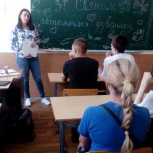 Vechirnya-shkola-01 (7)